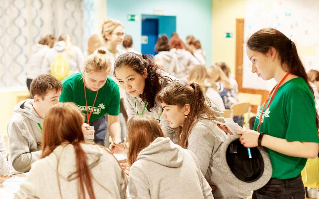 Форум «Крапива» ждет молодых педагогов