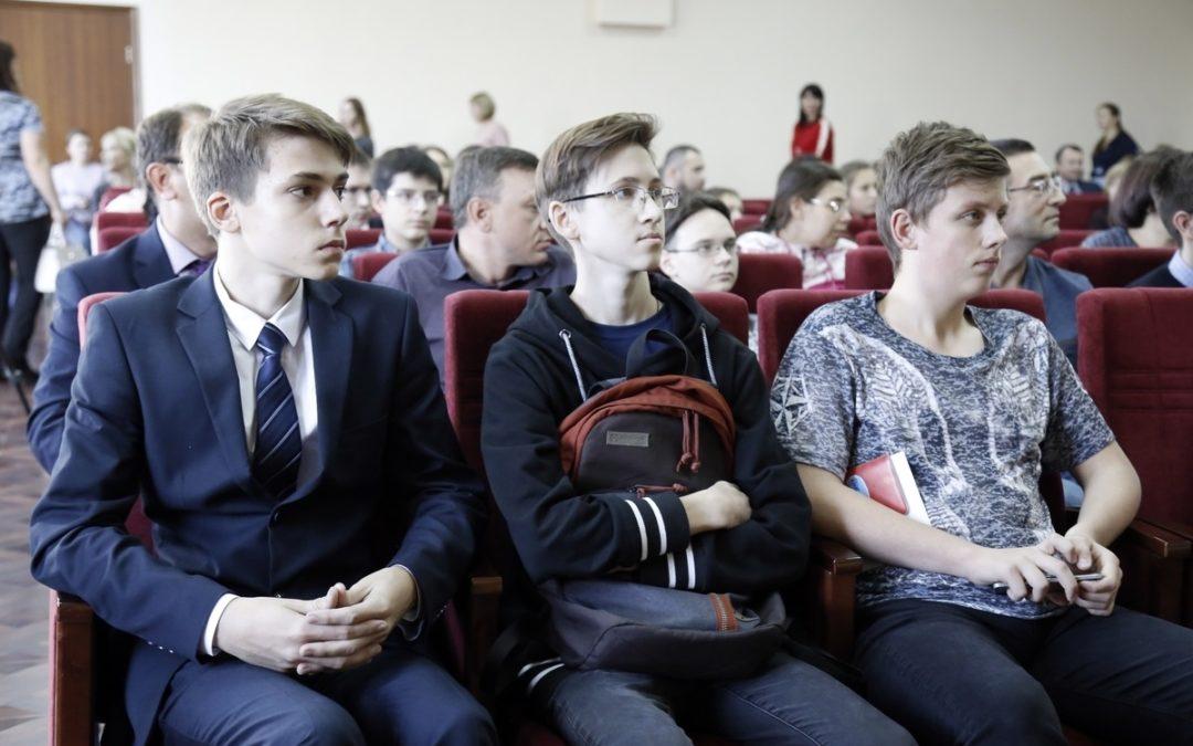 В Зауралье стартовал «Яндекс. Лицей»