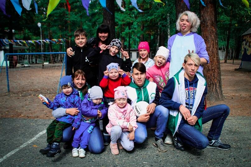 «Семейный калейдоскоп» приглашает молодые семьи