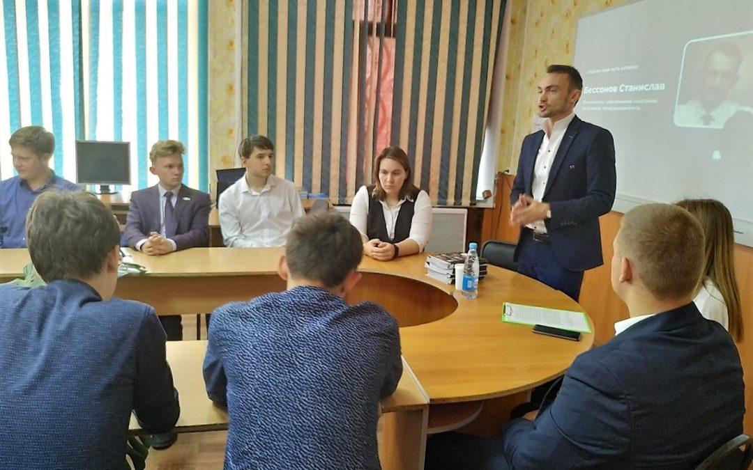 Кетовские школьники вступили в «диалог» с успешным предпринимателем