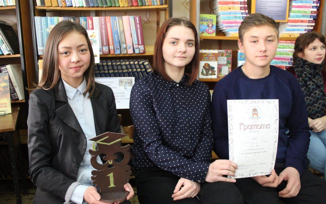 Лебяжьевская молодежь соревновалась в интеллекте