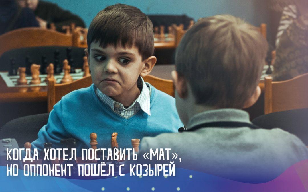 Получи Кубок Российского движения школьников по шахматам!