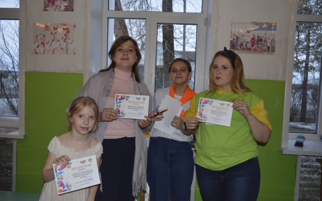 Курганцы – среди победителей всероссийского конкурса в сфере детского отдыха