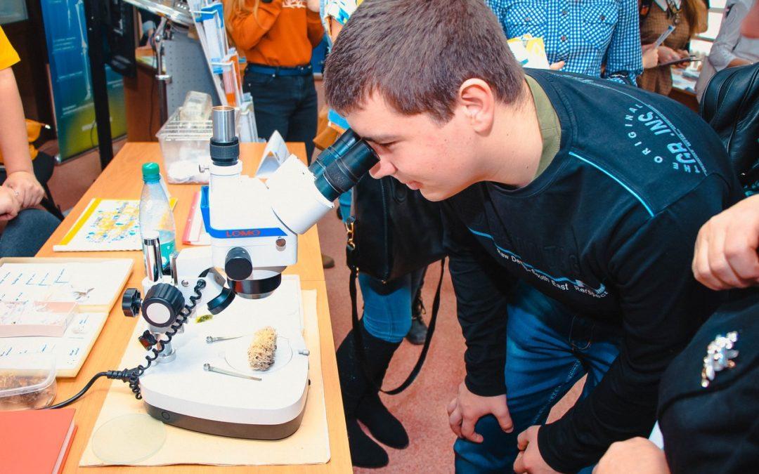 Фестиваль науки пройдет в Кургане