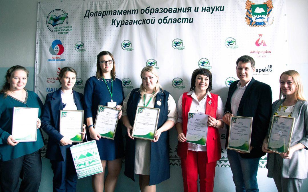 Зауральские молодежники участвуют во всероссийском конкурсе
