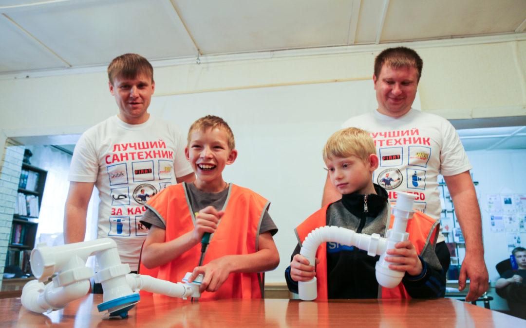 Курганские сантехники научат пятилетних малышей собирать смеситель и сифон