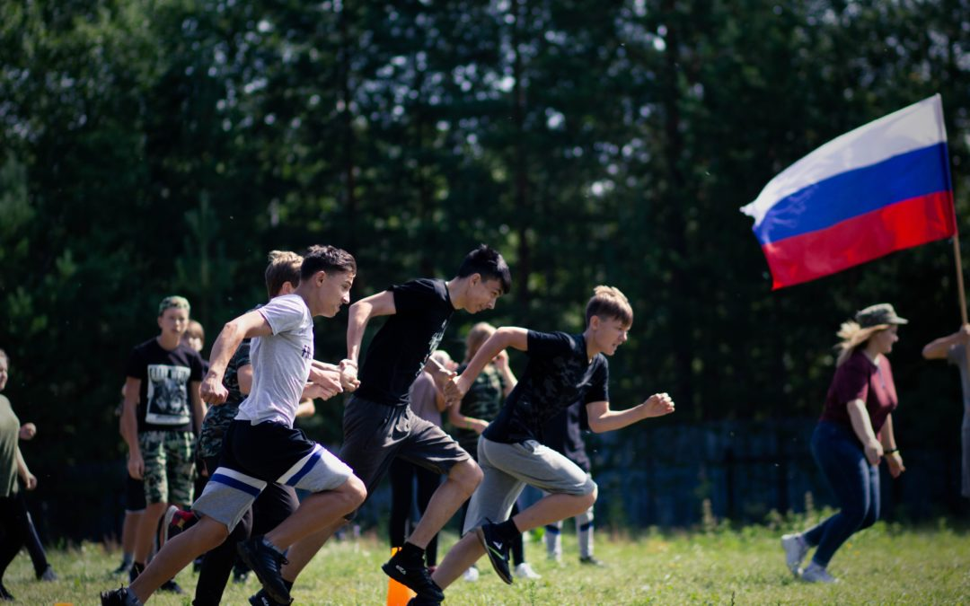Зауральская молодежь примет участие в «Школе Юнармейца»