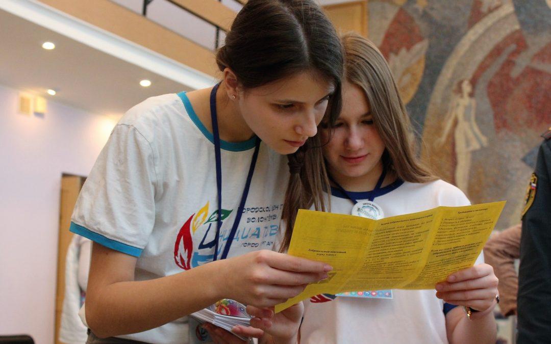 В Зауралье наградят лучших волонтеров