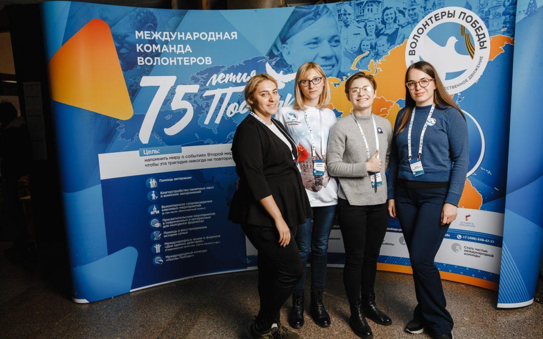 Волонтеры обсуждают подготовку к 75-летию Победы в Москве