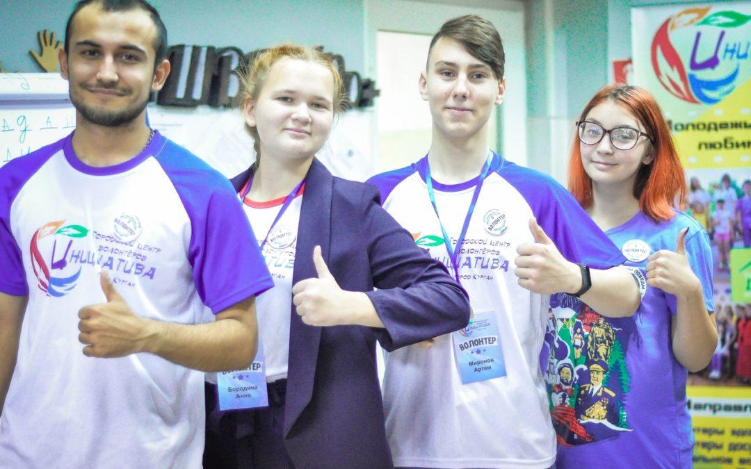 Лидеры волонтерского движения соберутся на городском конкурсе«Доброволец — 2019»