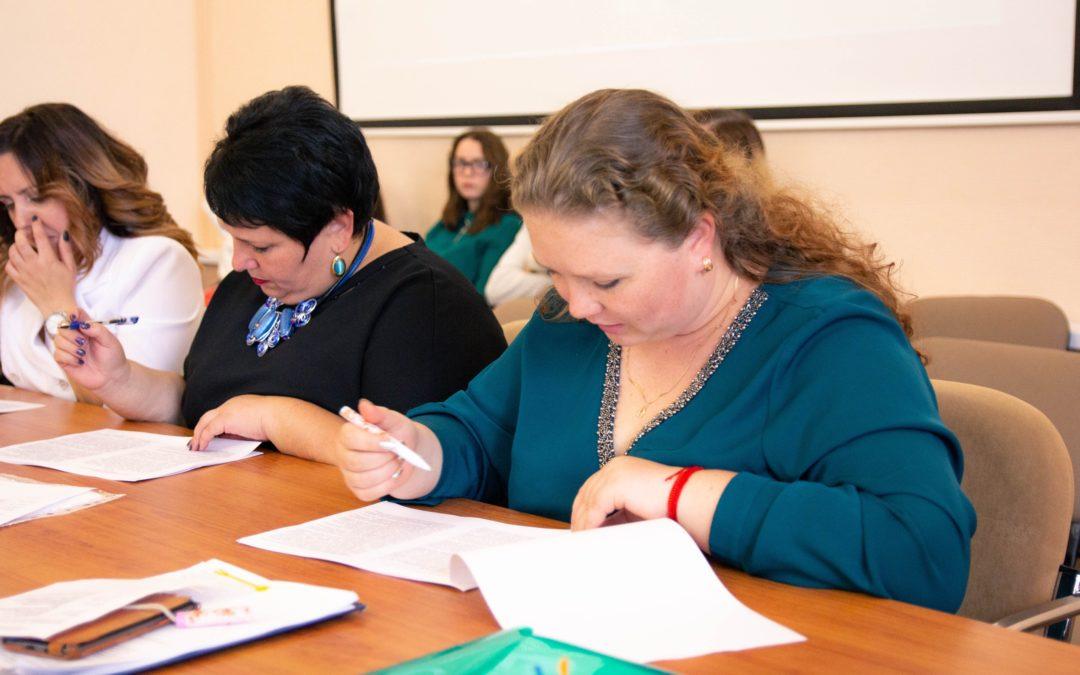 Зауральских педагогов приглашают на семинар