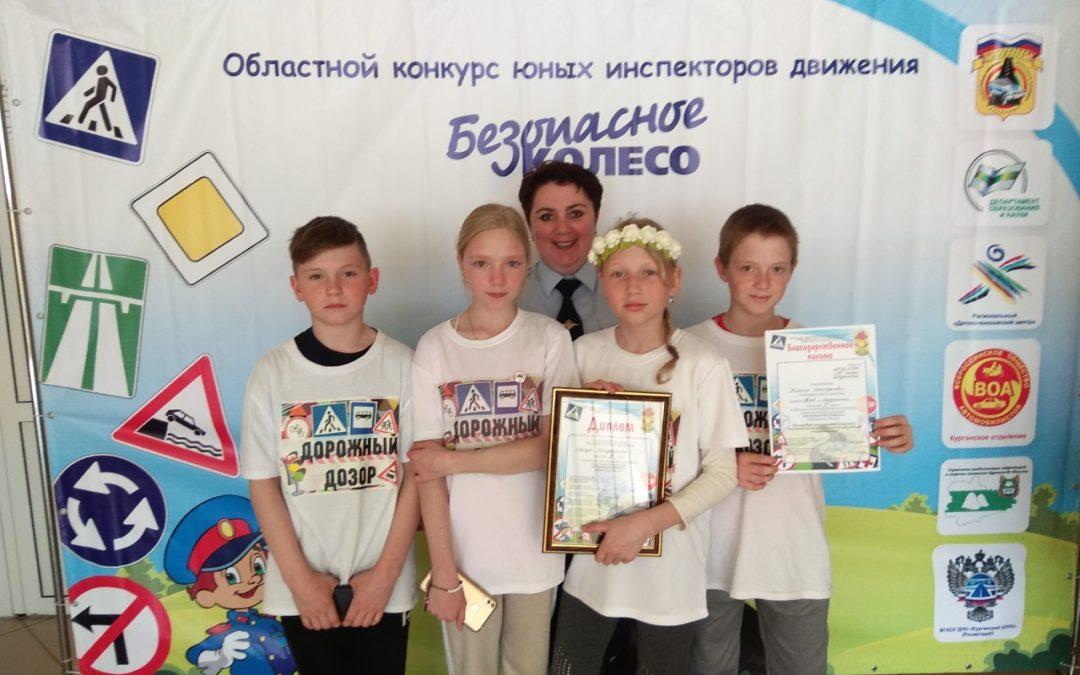 Зауральские ЮИД-довцы отправятся на всероссийский форум
