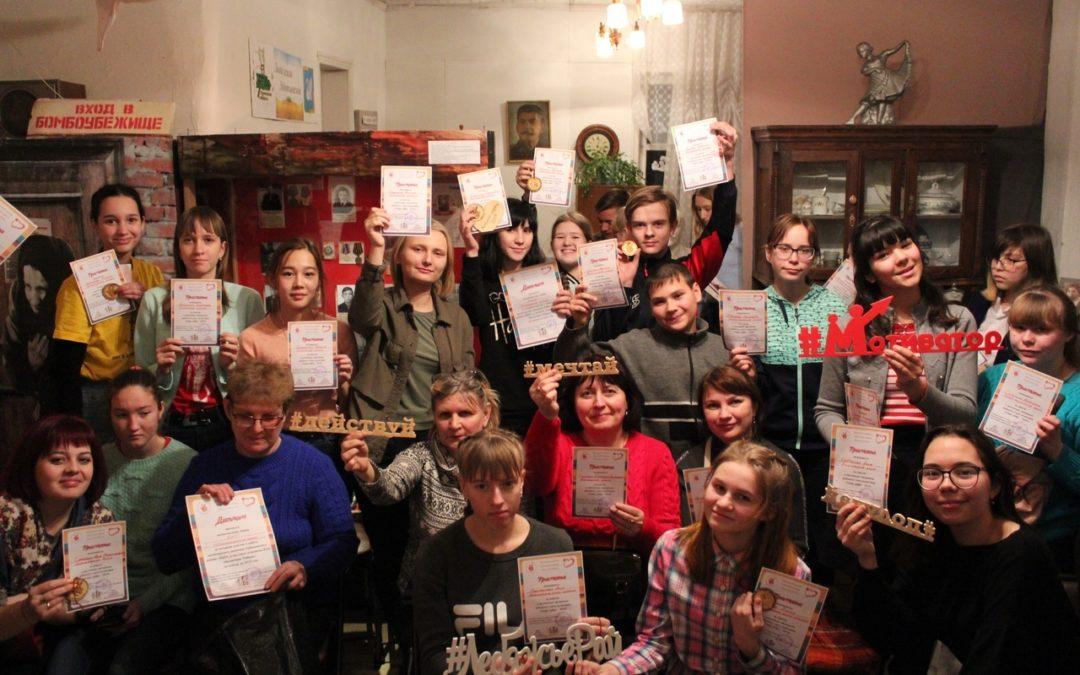Волонтеры Лебяжья подвели итоги года