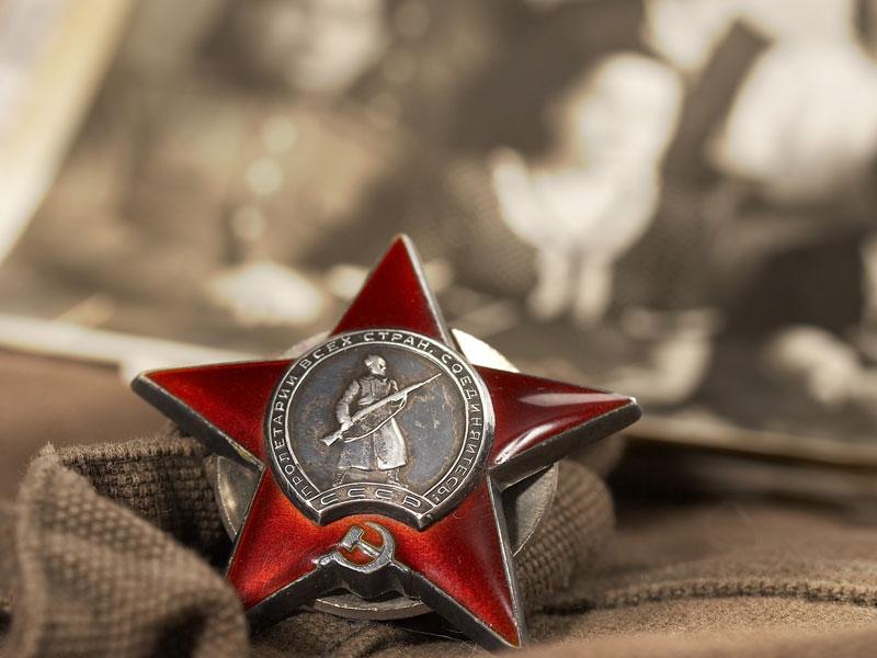 Стартовал конкурс военно-исторических проектов