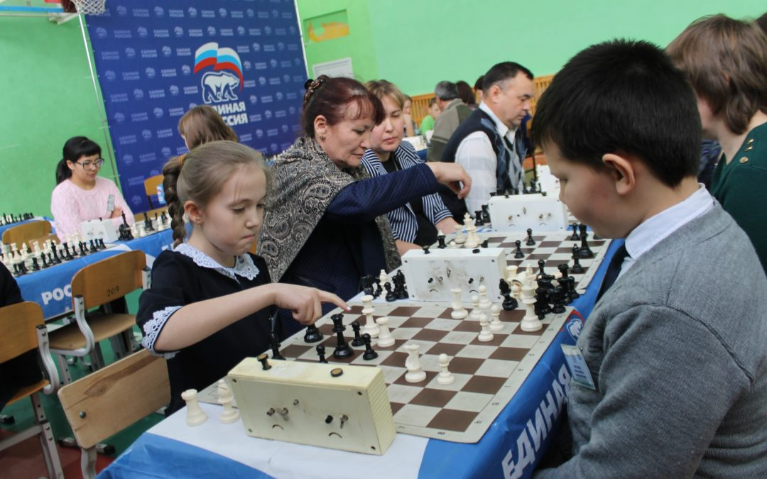 Лучшую шахматную семью определили в Зауралье