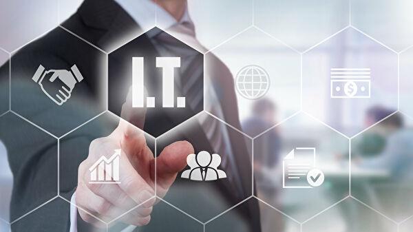 IT-колледж откроется в Кургане