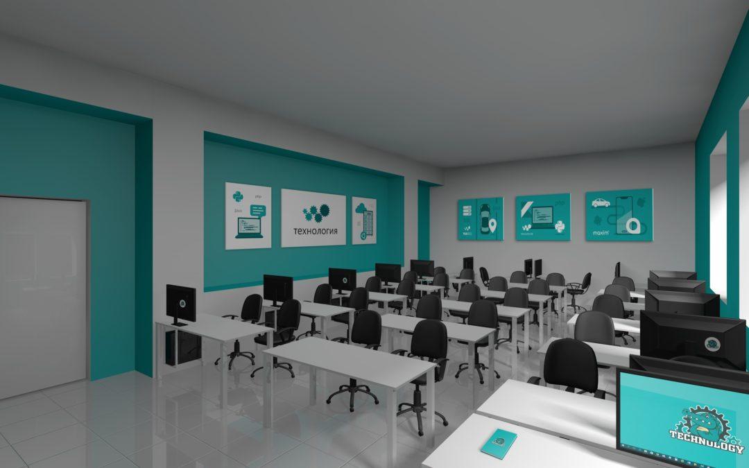 В Курганском госуниверситете появится современная IT-аудитория