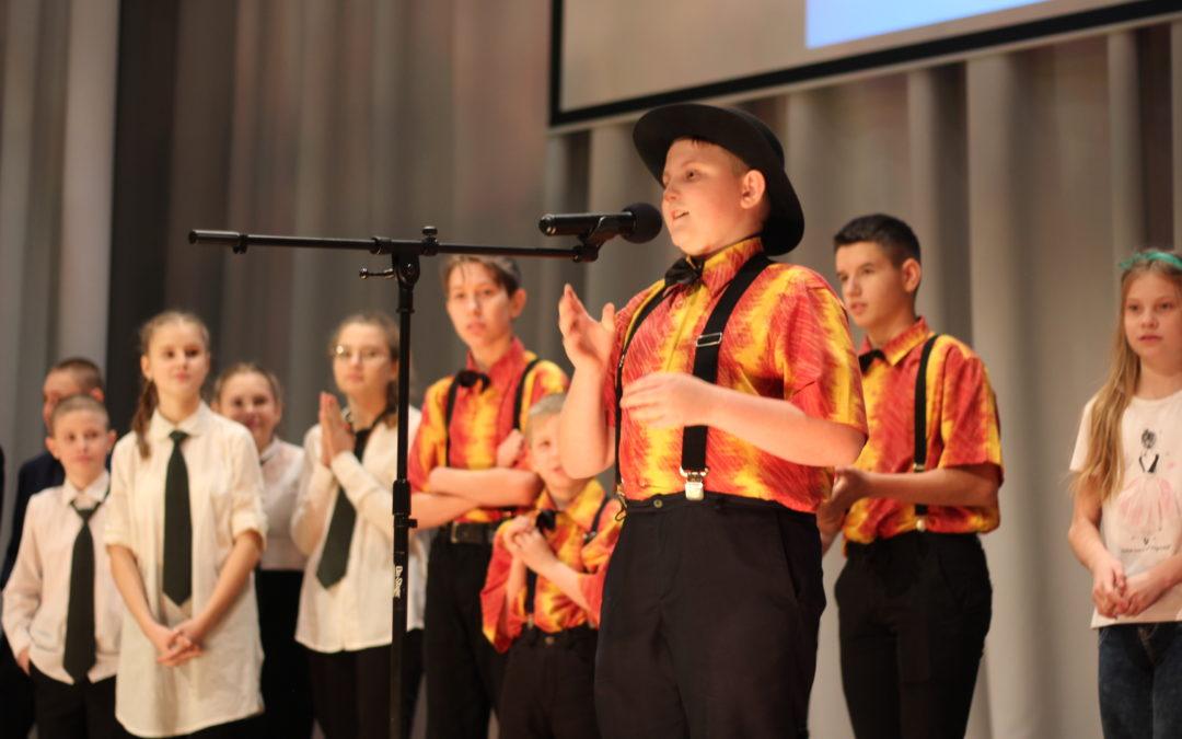 Кетовские школьники участвовали в конкурсе «Юморина-2019»