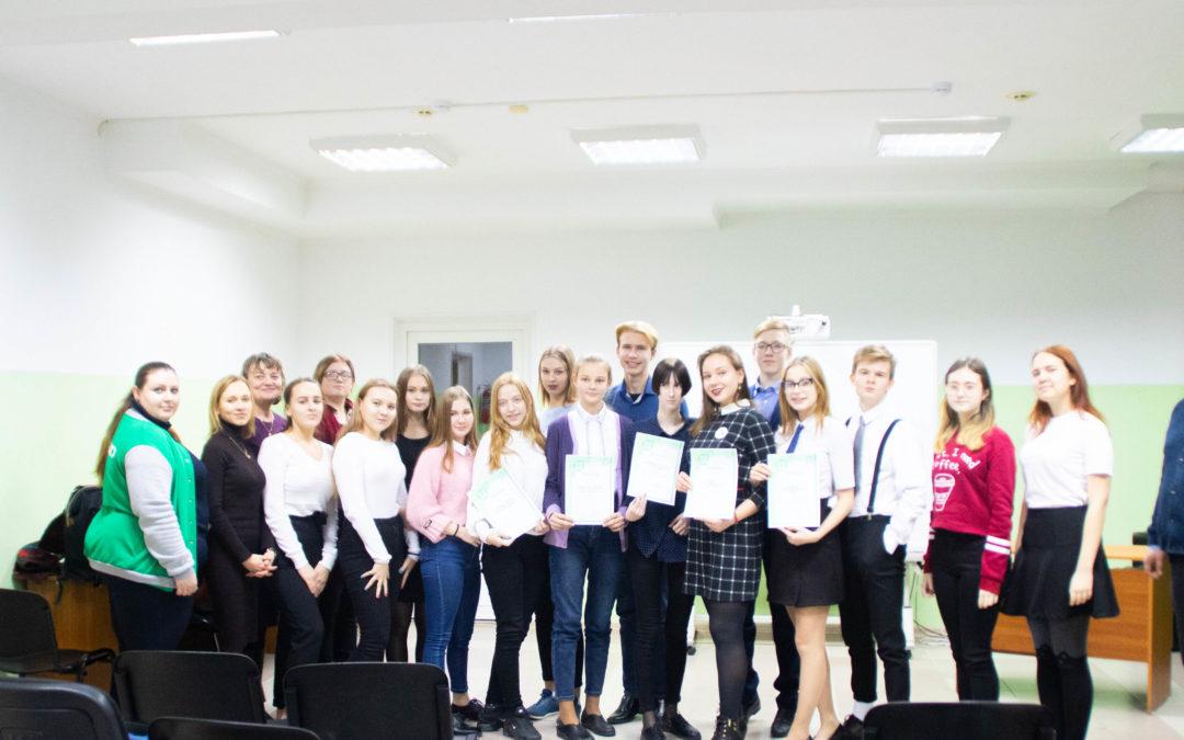 Участники «Школы проектировщиков» защитили свои проекты
