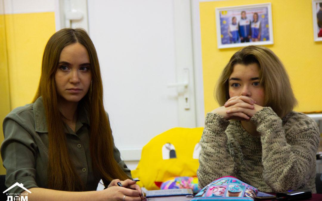 Юные курганцы прошли Школу журналистов