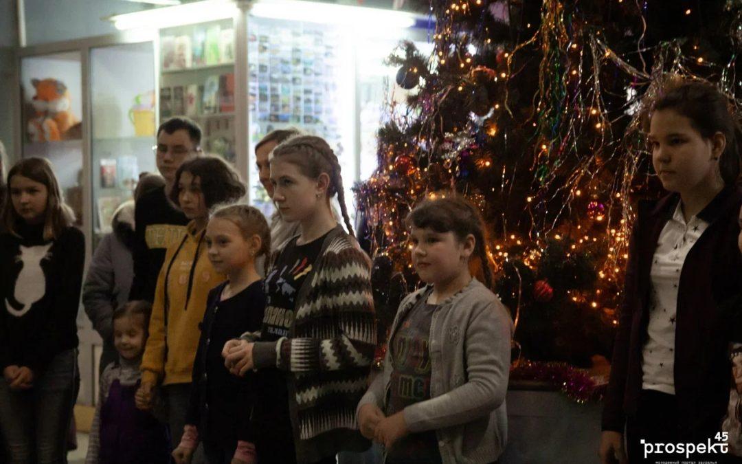 Зауральские школьники отправились на Кремлёвскую елку