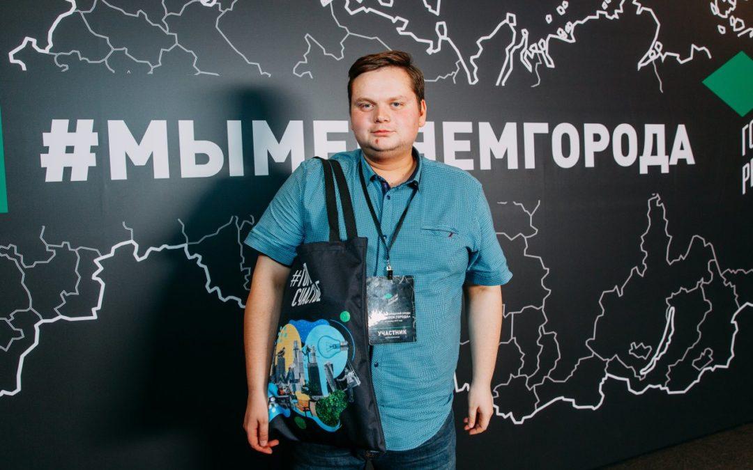 Зауральские урбанисты вернулись с всероссийского фестиваля