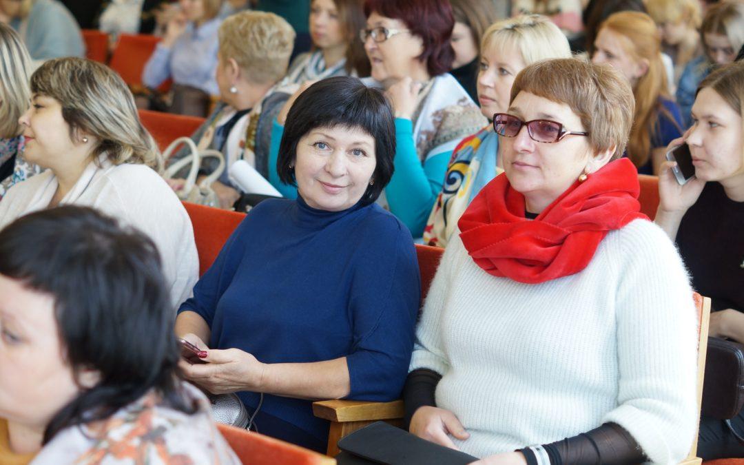 Специалисты регионального Детско-юношеского центра провели семинар
