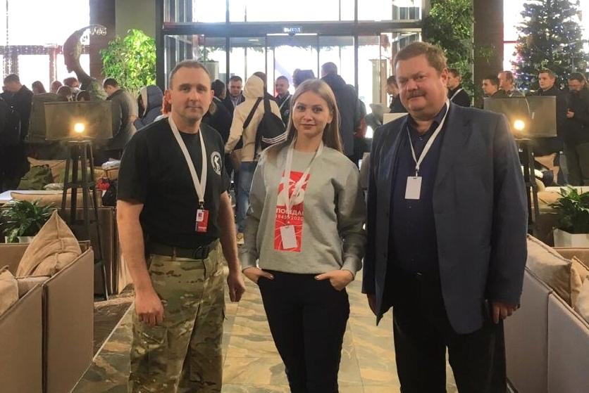 Стартовал Всероссийский патриотический форум