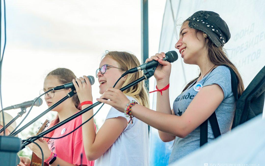 Фестиваль «Гринландия-2020» разыскивает таланты