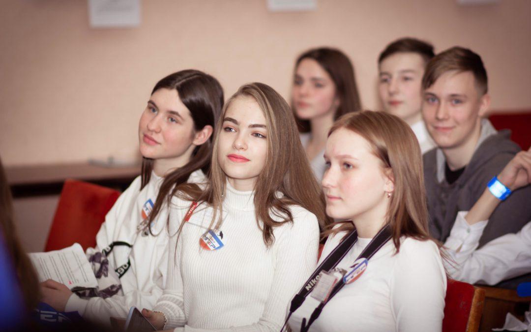 Молодогвардейцы встретились на региональном форуме