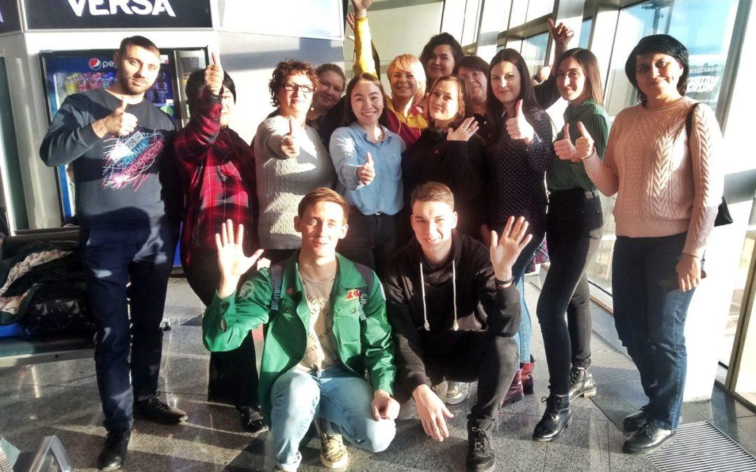Зауральские волонтеры отправились на международный форум