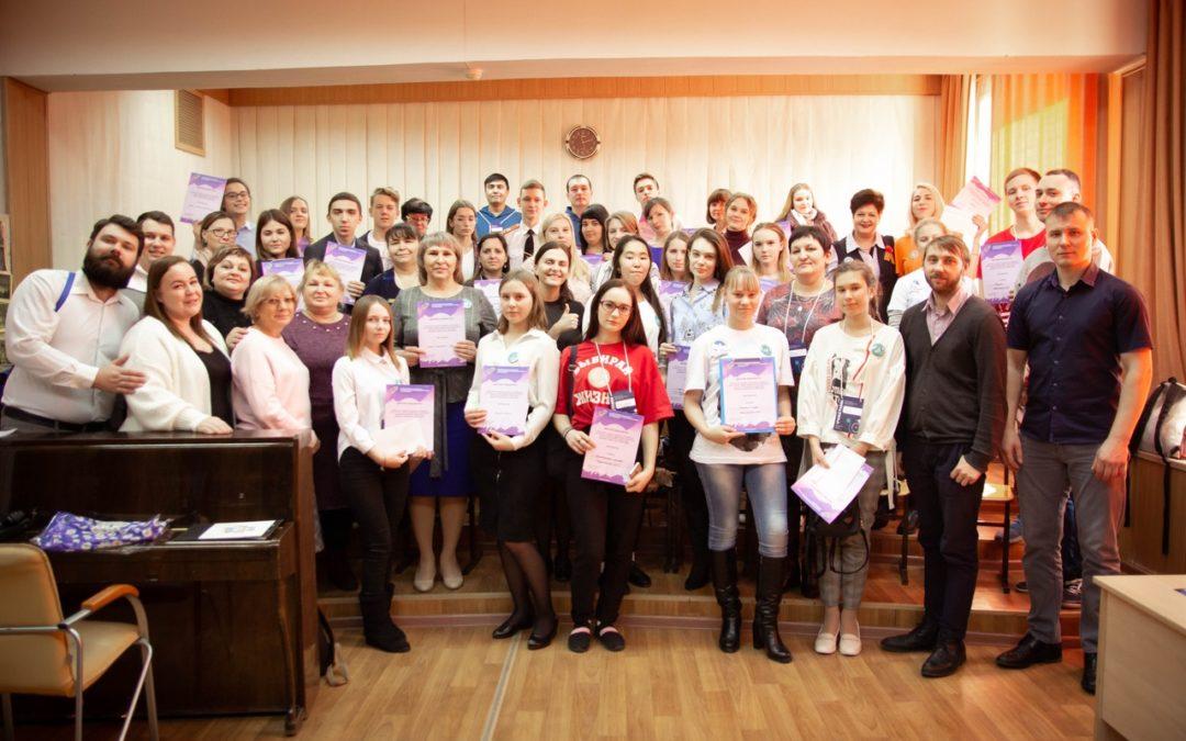 «Мое дело»: волонтеры представили лучшие проекты