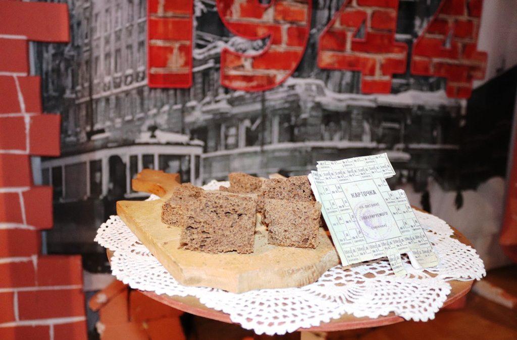 В Кургане пройдет акция «Блокадный хлеб»