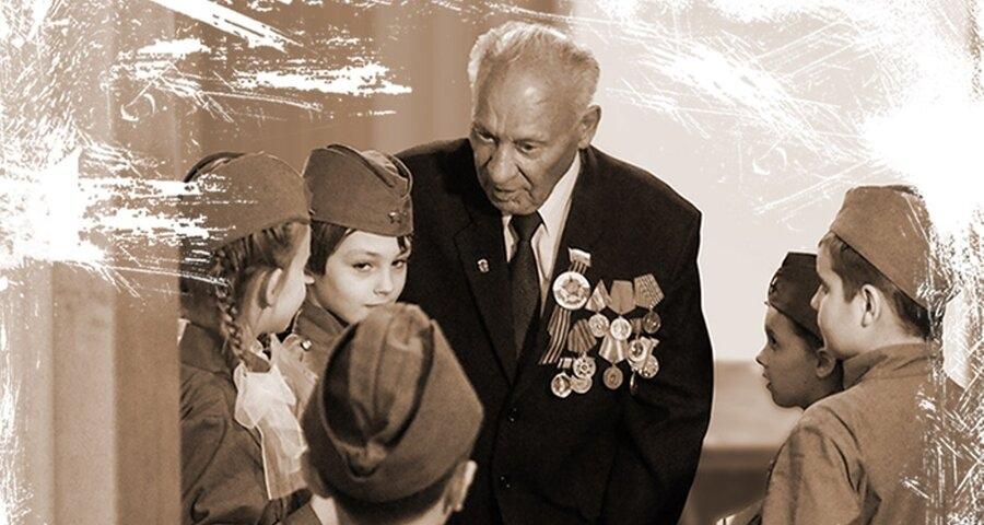 Всероссийский конкурс «Правнуки Победителей»
