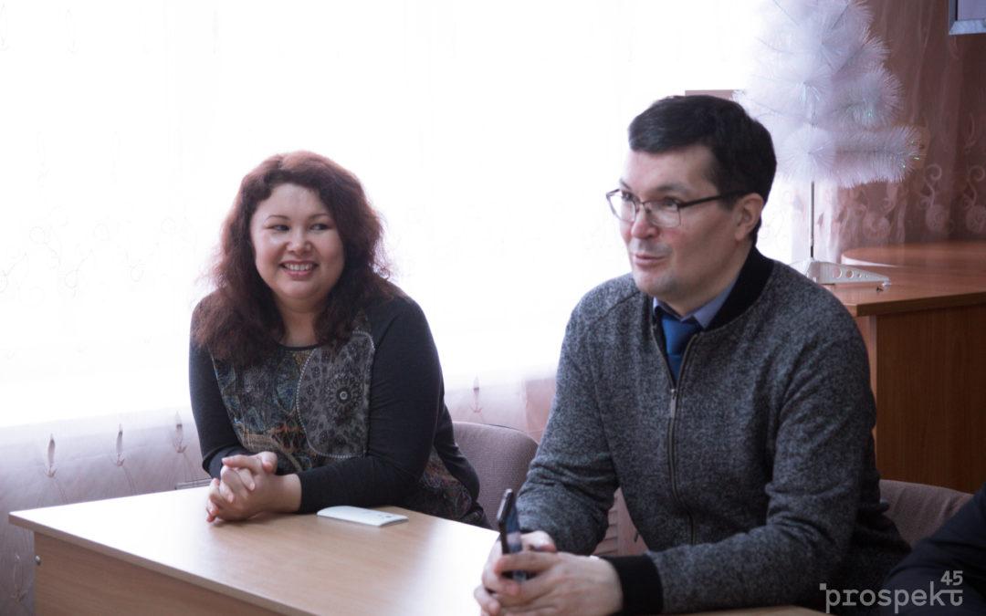 Назначен директор Детско-юношеского центра