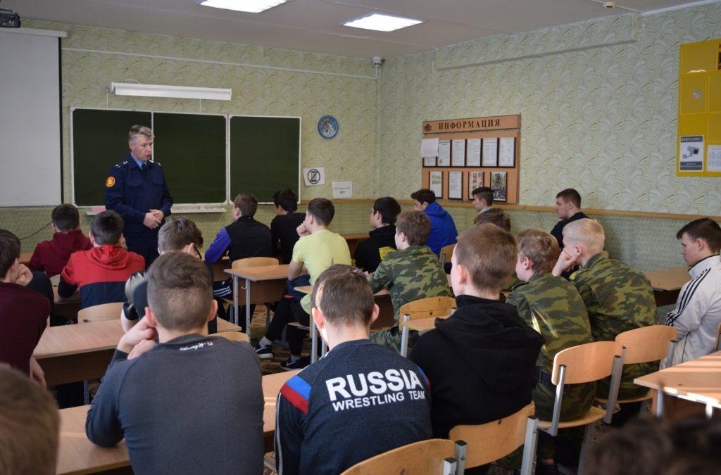 Конкурс допризывной молодёжи прошёл в Кетовском районе