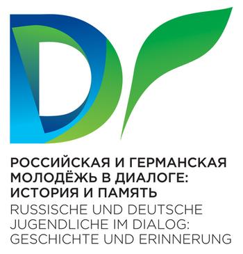 Присоединяйся к международному проекту!