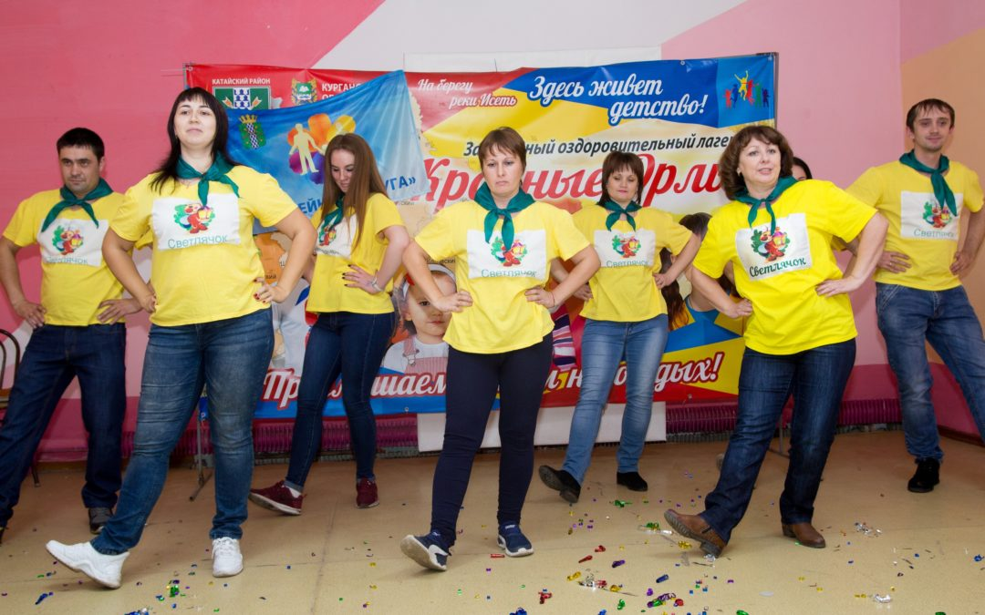Молодые семьи Зауралья встретятся на областном фестивале