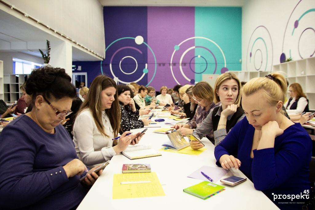 Перспективы развития дополнительного образования обсудили в Зауралье