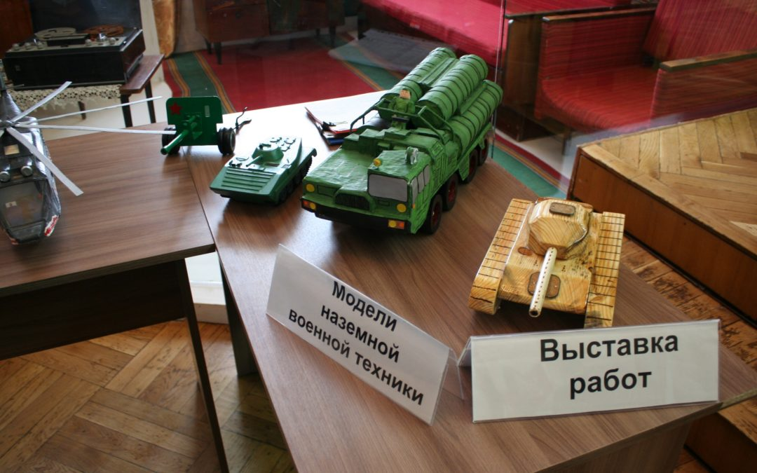Юные конструкторы представят военно-технические модели