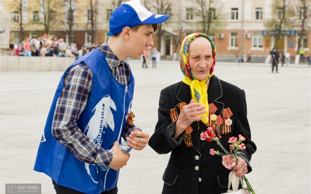 Активисты Шадринска объединились в волонтерский корпус 75-летия Победы