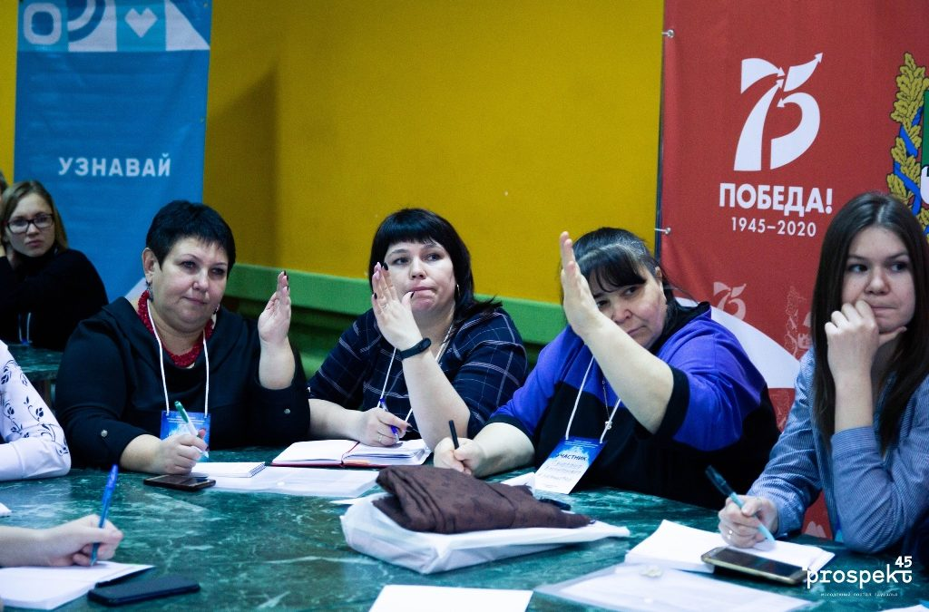 Лучше всех работу с молодежью в Зауралье организуют Курган и Лебяжьевский район