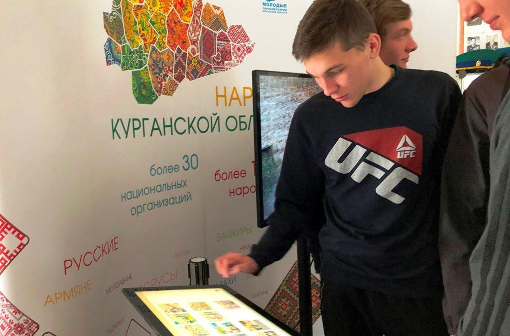 Передвижная интерактивная выставка путешествует по Зауралью