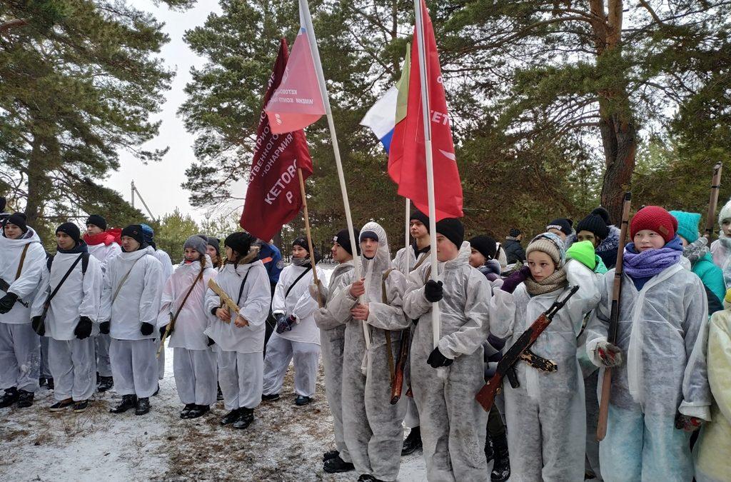 Кетовские юнармейцы сыграли в Зарницу