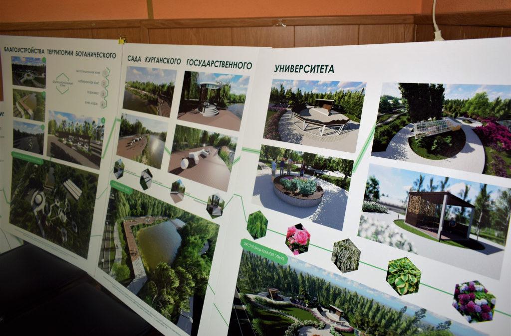 КГУ включается в проекты развития Кургана