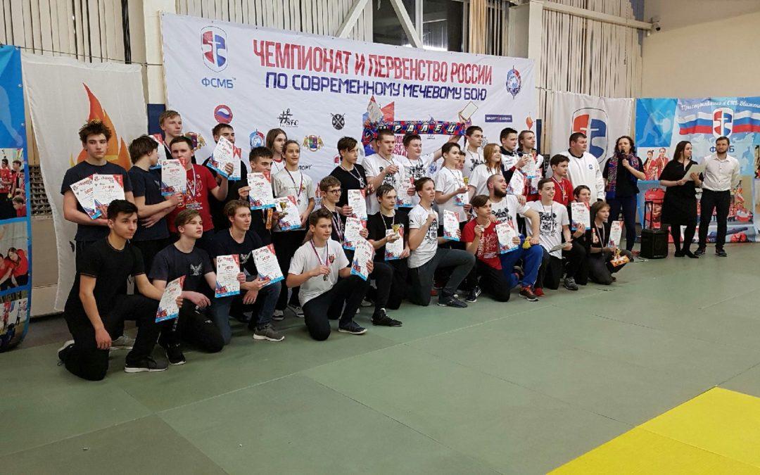 Шадринские спортсмены выступили на Чемпионате России по мечевому бою