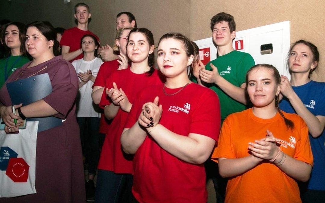 Стартовал региональный чемпионат «Молодые профессионалы»