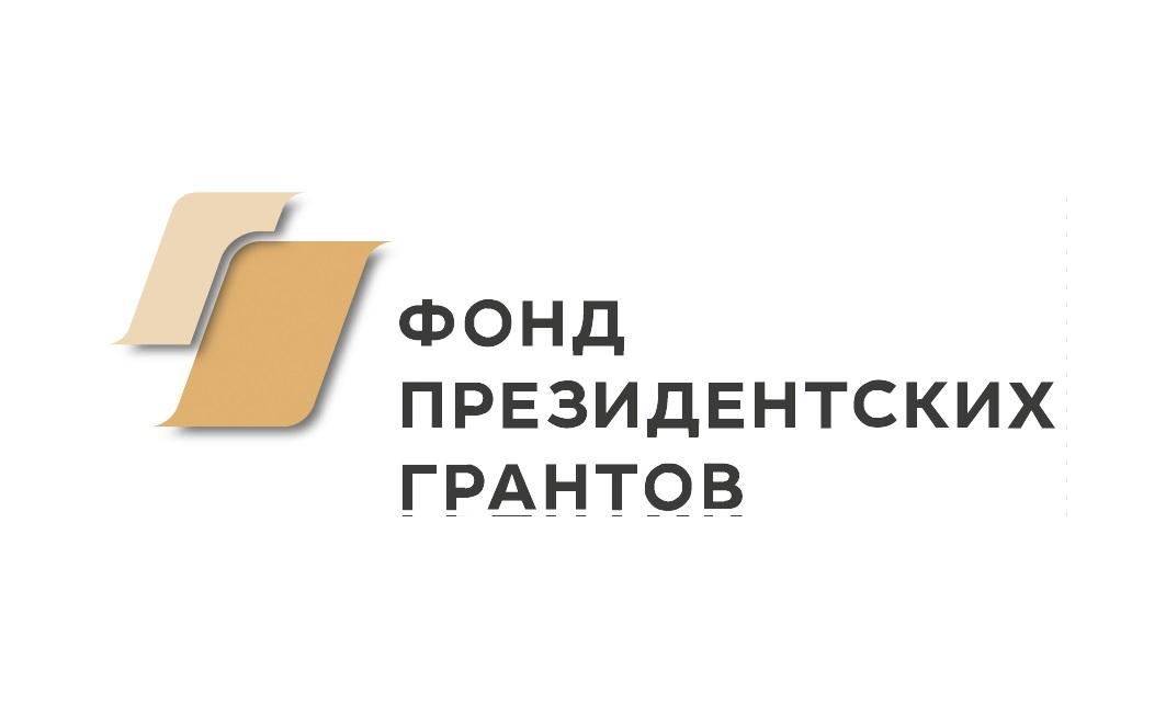 Зауральские общественники получат более 16 млн рублей на реализацию проектов
