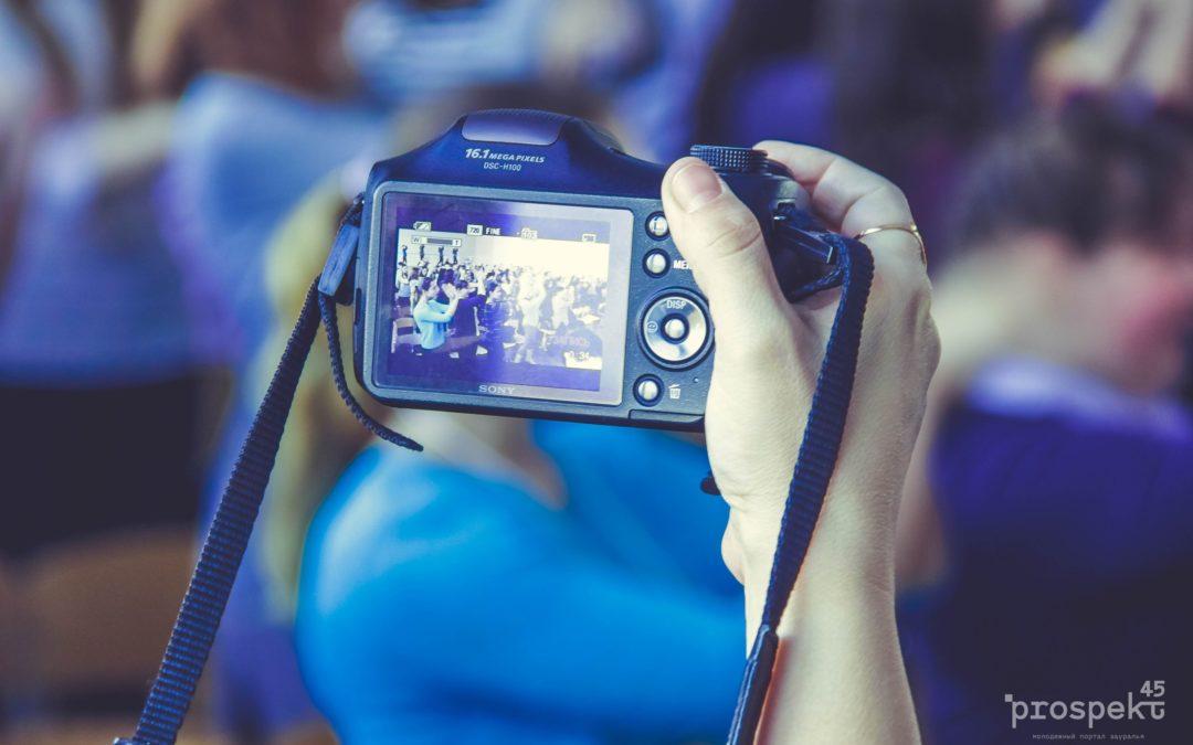 Молодежный медиафорум пройдет в Кургане