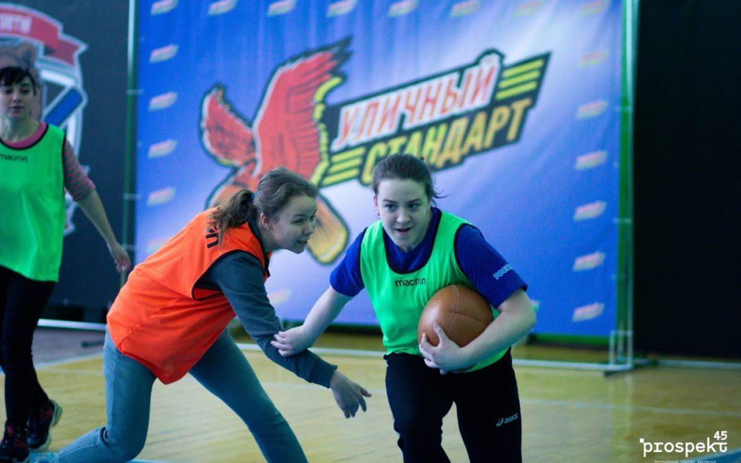 В Зауралье реализуется проект «Игры для всех»